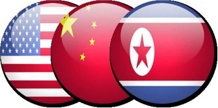 خارجية الصين:نساند إعلان ترامب وقف المناورات العسكرية على شبه الجزيرة الكورية