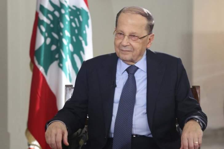 عون أصدر 32 قانونا أقرها البرلمان واستقبل وفوداً نقابية وشخصيات سياسية