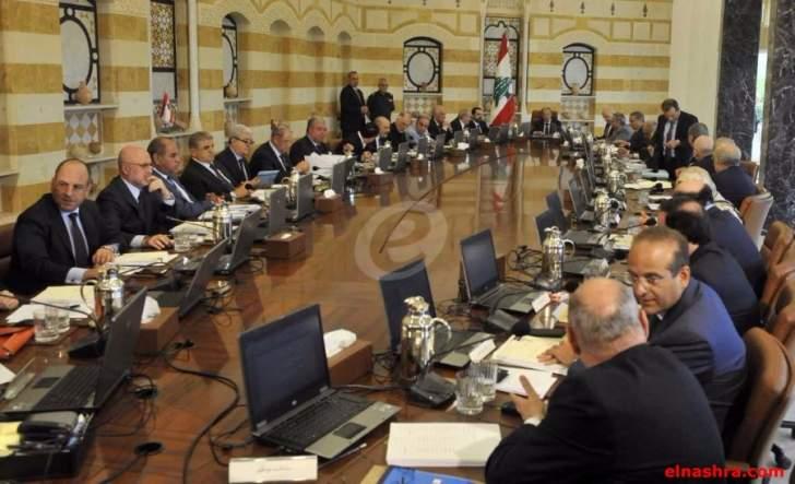مصادر الجمهورية: الرأي العام لم يأّخد بيان الحكومة على محمل الجد