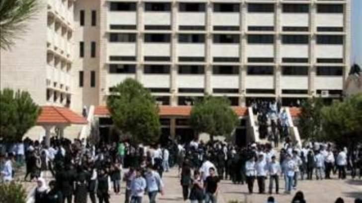 اتحاد المؤسسات التربوية يطالب الحكومة بجلسة للشؤون التربوية من أجل سلامة العام الدراسي