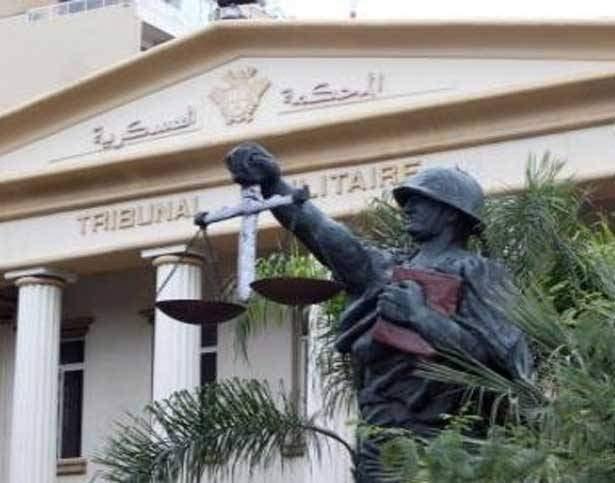 المحكمة العسكرية أرجأت جلسات الملفات الجنائية الى مواعيد مختلفة في ايار وأيلول