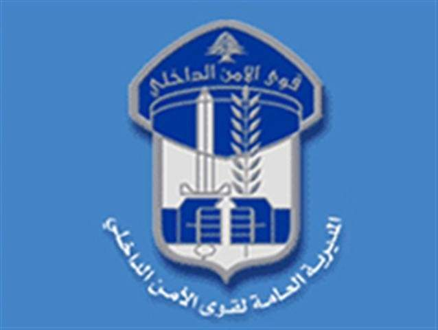قوى الامن: تدابير سير في محلة الزاهرية - طرابلس بتاريخ 11/7/2018