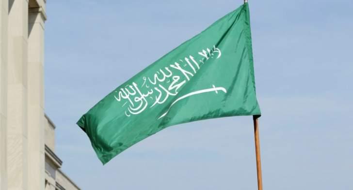 وزير سعودي دعا الشركات الأميركية لتطوير برنامجها النووي