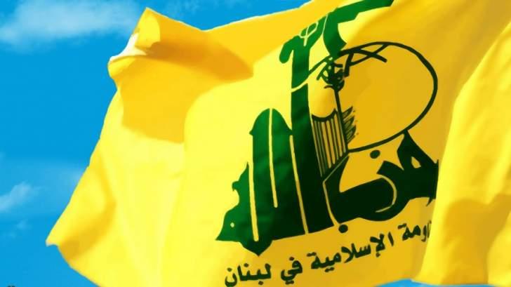 حسين زعيتر: لا تحالف انتخابي بين حزب الله والتيار الوطني في جبيل وكسروان