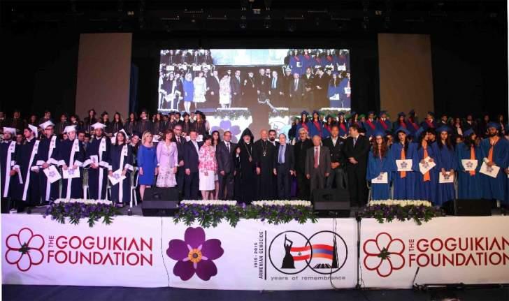 حفل تخرج جماعي للمدارس الأرمنية بمناسبة الذكرى المئوية للإبادةالأرمنية