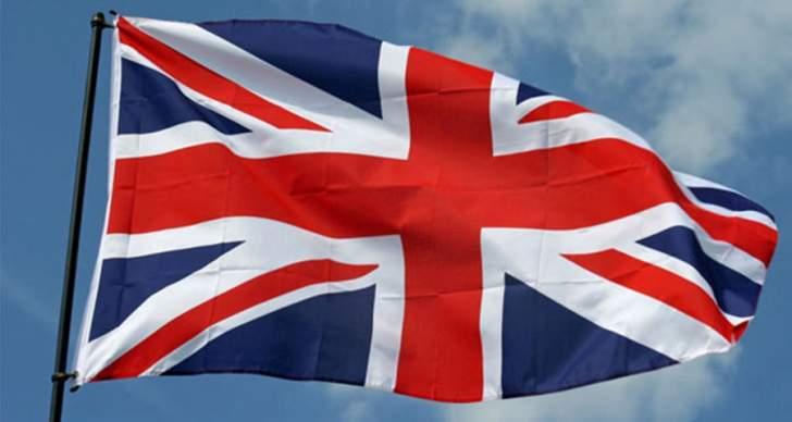 السلطات البريطانية تدعو لجلسة طارئة لمجلس الأمن حول اليمن