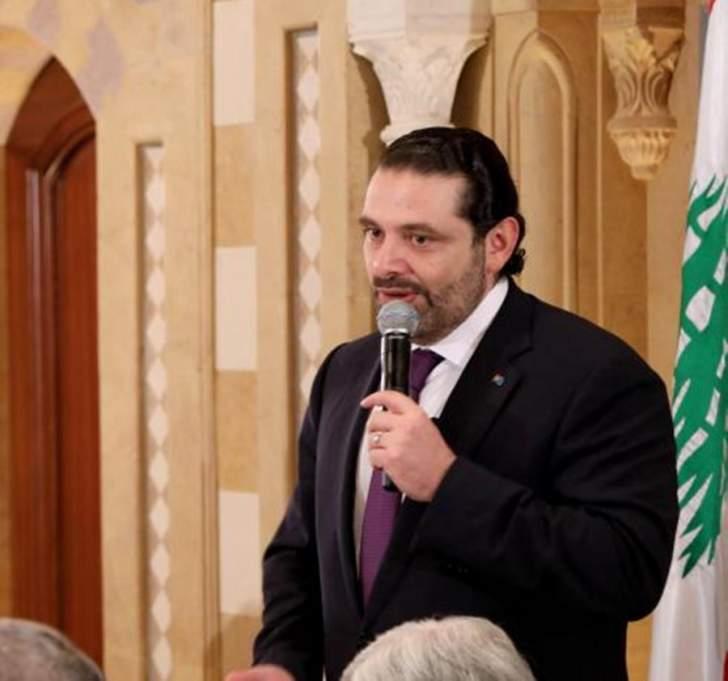 الحريري ينهي مفعول استقالته بعد 34 يوما من إعلانها