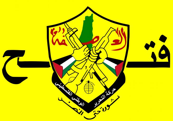 فتح: سلمنا المطلوب محمد غسان عوض إلى مخابرات الجيش