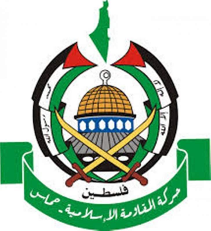 """""""حماس"""" تدعو الفلسطينيين بالضفة للتصعيد ضد الجيش الإسرائيلي الجمعة"""