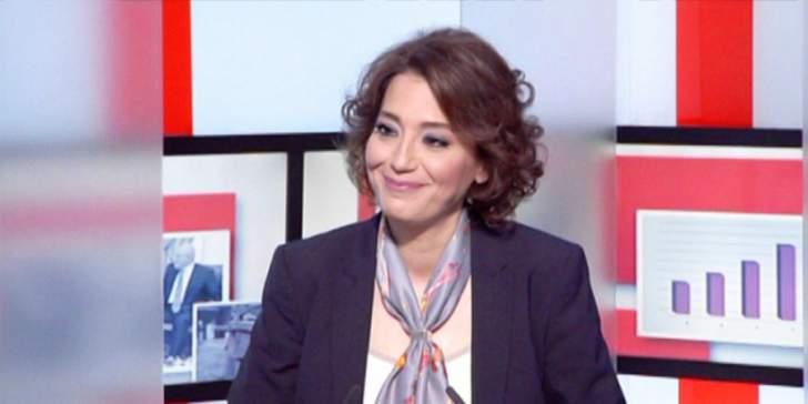 ميراي عون هاشم: تهنئة البنك الدولي للبنان تدل على تغيير جدي في البلد