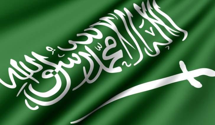 الدفاع الجوي السعودي اعترض صاروخاً باليسيتيا أطلقه الحوثيون ودمره