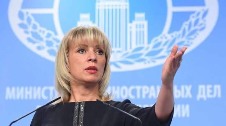خارجية روسيا: ممارسات الأميركيين في سوريا تدفع بالعالم إلى حافة الهاوية