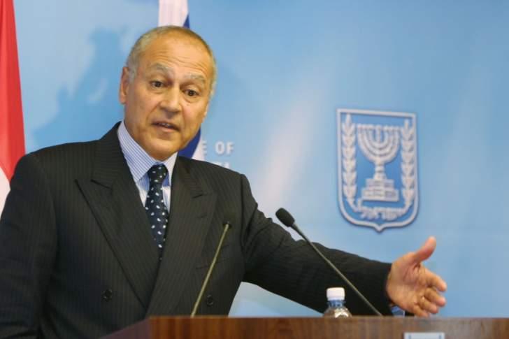 أبو الغيط أكد محورية دور الجامعة العربية في الأزمة اليمنية