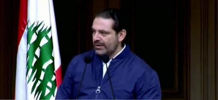 مصادر بعبدا للجريدة: الحريري يريد الحفاظ على مسافة مقبولة من حزب الله