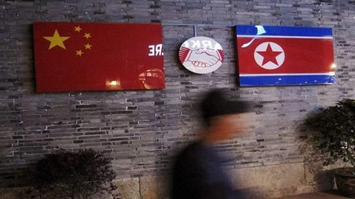 الخارجية الصينية: الصين لن تسمح باندلاع حرب في شبه الجزيرة الكورية