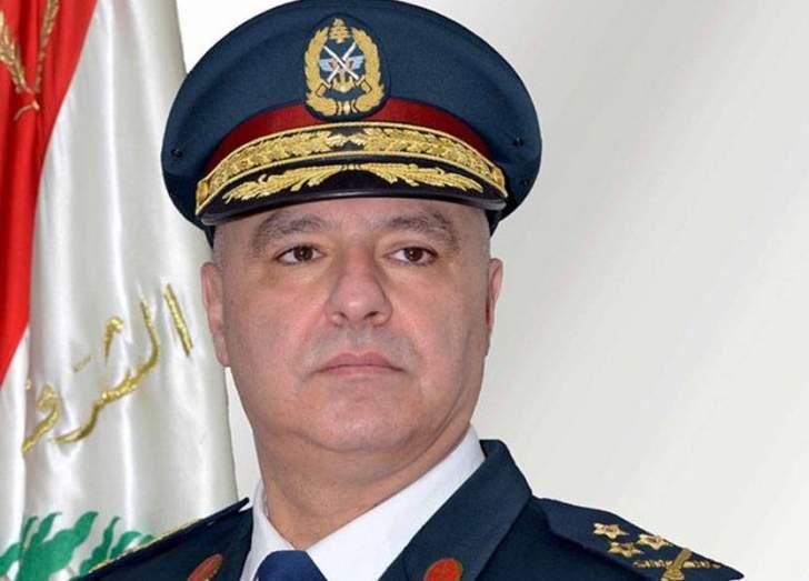 قائد الجيش التقى عاصم قانصو  ونائب في البرلمان الألماني