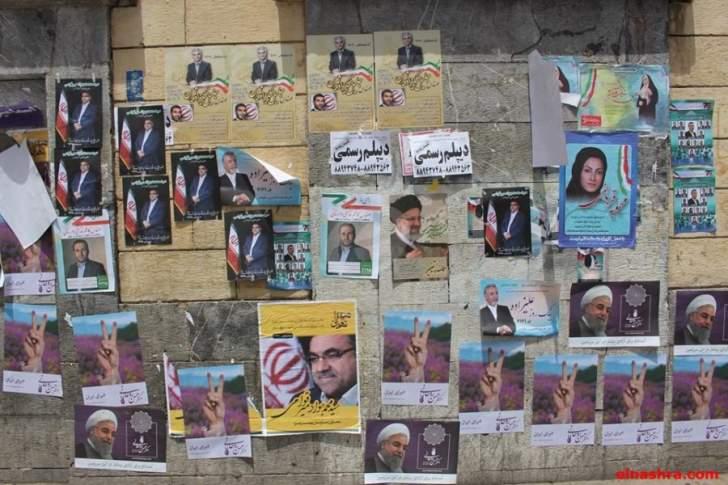يوم انتخابي طويل وكثافة كبيرة في الاقتراع: ايران تنجح في يومها المنتظر