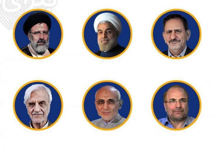 بدء عملية فرز الأصوات في الانتخابات الرئاسية الإيرانية