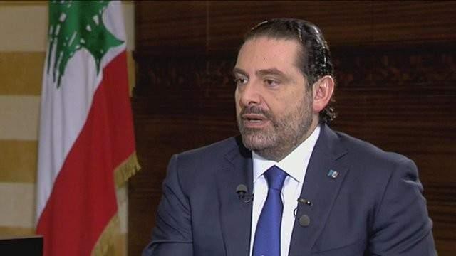 الحريري ندد بالعمليات التي تستهدف السعودية: تهديد للامن الإقليم