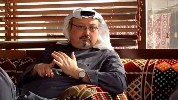 الغارديان: ملف اختفاء أو مقتل خاشقجي يضفي توترا على علاقات بريطانيا والسعودية