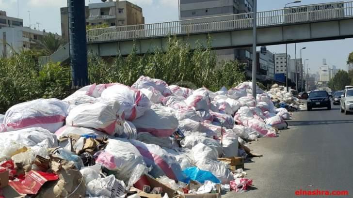 النفايات مجددا؟