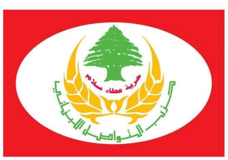 حزب التواصل:لقانون انتخاب يعتمد لبنان بأكمله دائرة انتخابية واحدة