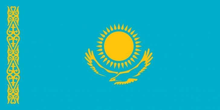 مبادرة كازاخستان في الحوار الديمقراطي العالمي