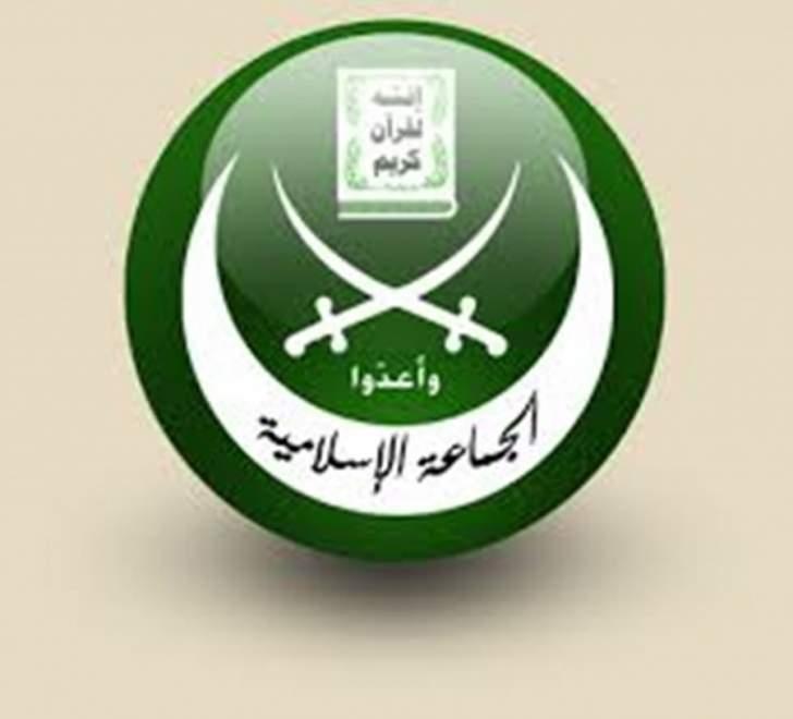 بهذه الطريقة تعمل الماكينة الانتخابية للجماعة الإسلامية: جهوزية دائمة لكل استحقاق