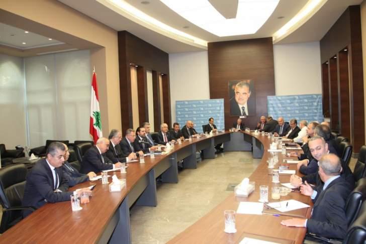 كتلة المستقبل تجدد تأييدها للحريري: لبنان لن يقبل بمحاولات الاخضاع