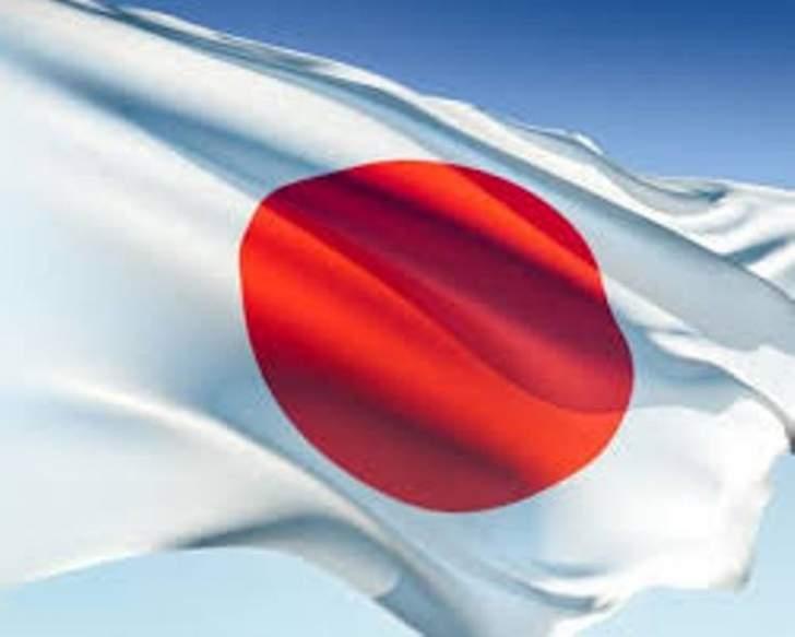 حكومة اليابان:لن نوقع على أية اتفاقيات سلام مع روسيا دون حل مشكلة الأراضي الشمالية