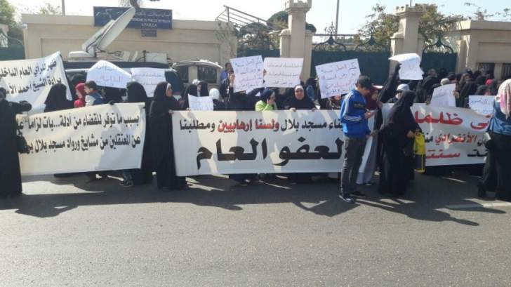 إعتصام لأهالي الموقوفين الاسلاميين عند نقطة المصنع للمطالبة بالعفو العام