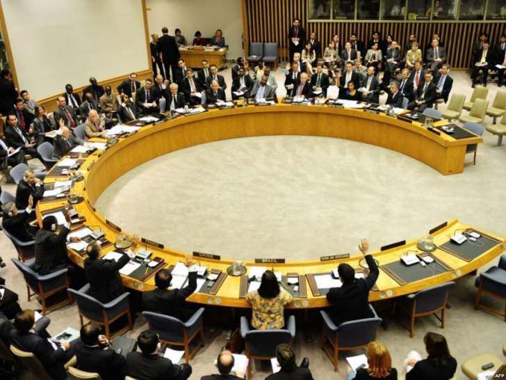 8 من الدول الإعضاء بمجلس الأمن تدعو لعقد جلسة خاصة لمناقشة قرار ترامب