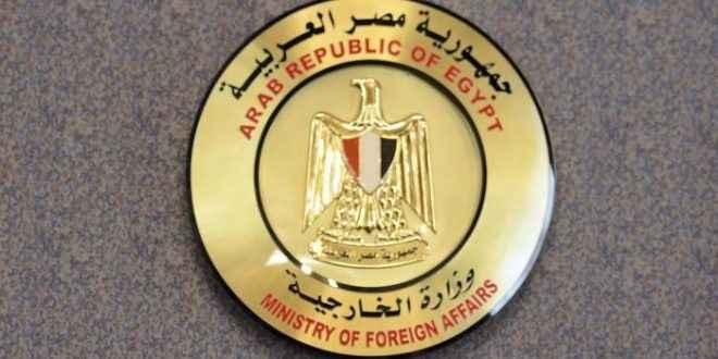 خارجية مصر: مصر تستنكر القرار الأميركي وترفض أي آثار مترتبة عليه