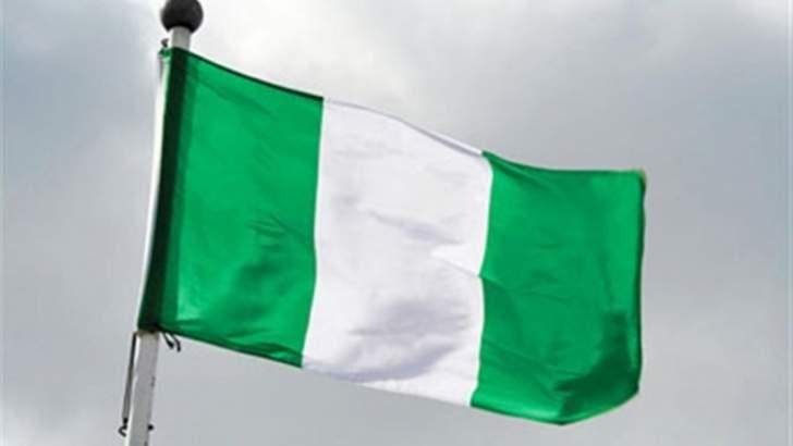 مقتل 22 تلميذا بحادث سير في نيجيريا
