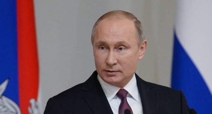 بوتين: لا أشعر بخيبة أمل تجاه دونالد ترامب
