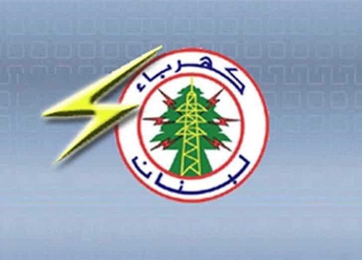 LBC: مؤسسة كهرباء لبنان تكبدت 30 ألف دولار عن كل يوم تأخير لإفراغ باخرة الفيول