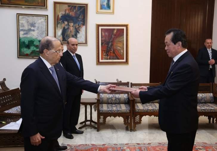 عون: نؤكد على ثوابت الموقف اللبناني حيال التطورات الداخلية والاقليمية