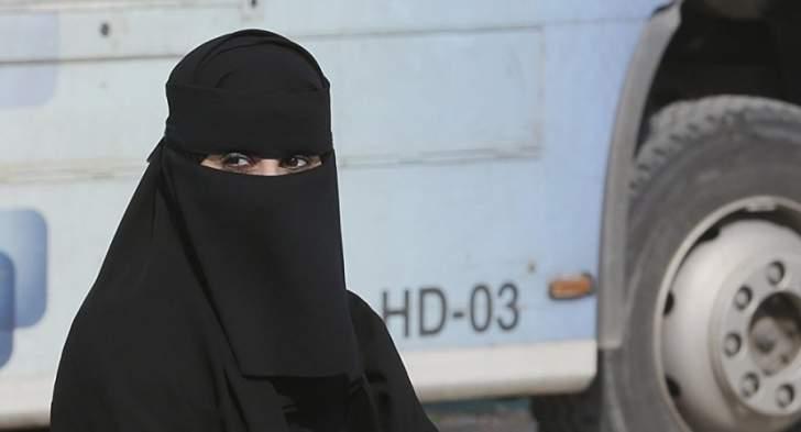 هذه هي المرأة التي احدثت أزمة دبلوماسية بين قطر والإمارات