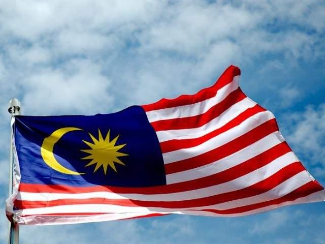 الحكومة الماليزية  تقرر الغاء عقوبة الاعدام