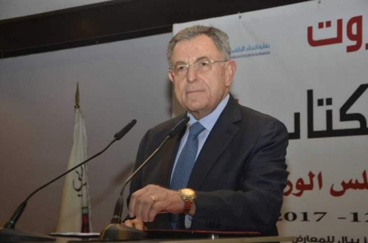 السنيورة استقبل السفير المصري في لبنان