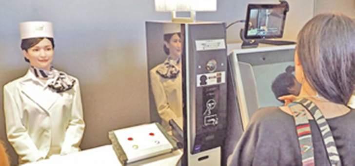 افتتاح فندق باليابان تقوم بتشغيله روبوتات