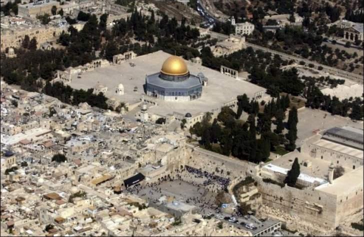 تاريخ جديد يضاف إلى النكبة والنكسة... وناشطو مواقع التواصل: القدس عربية