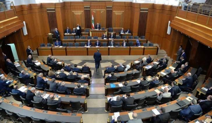 nbn: لبنان يمضي قدماً في إنجاز ملفاته العالقة