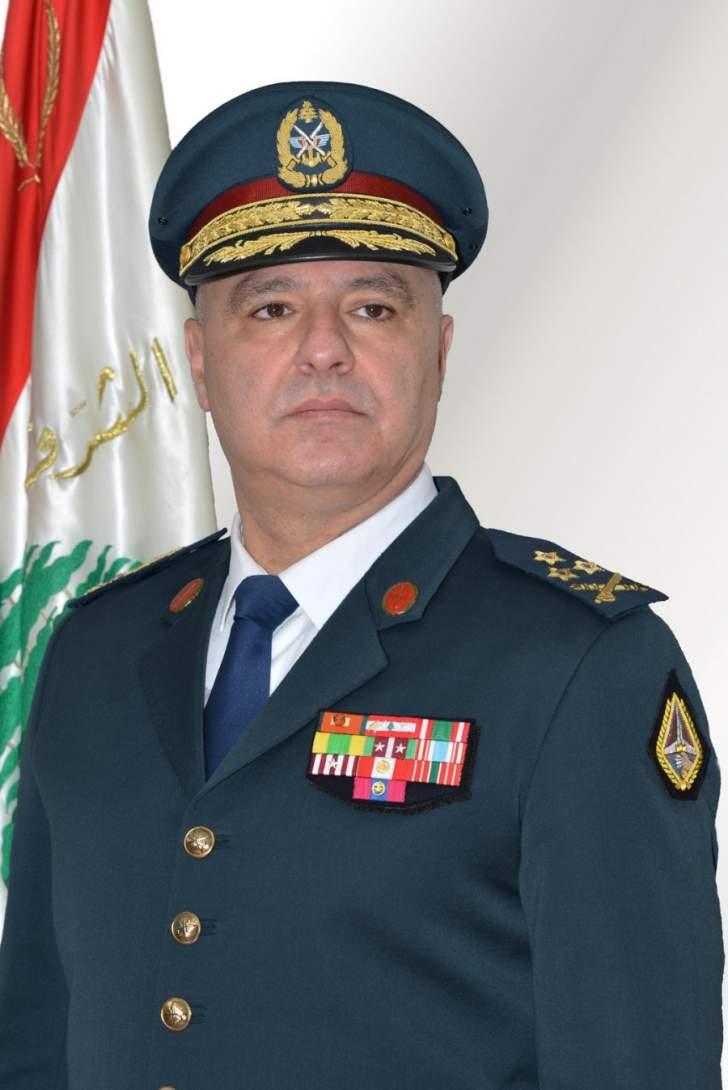قائد الجيش: جاهزون لردع أي اعتداء إسرائيلي والدفاع عن سيادة الوطن