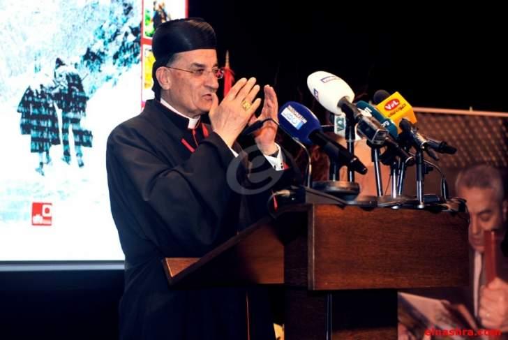 البطريرك الراعي يلتقي اتحاد المؤسسات التربوية الخاصة في بكركي