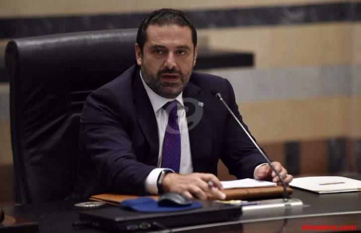 المستقبل: الحريري سيبحث غدا مع البابا فرنسيس اوضاع لبنان والمنطقة