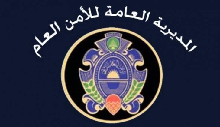 مصدر بالامن العام للأخبار: منع طلاب المعاهد الدينية من الزواج من لبنانيات قديم