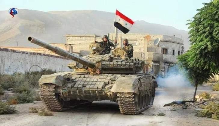 أولوية الجنوب السوري