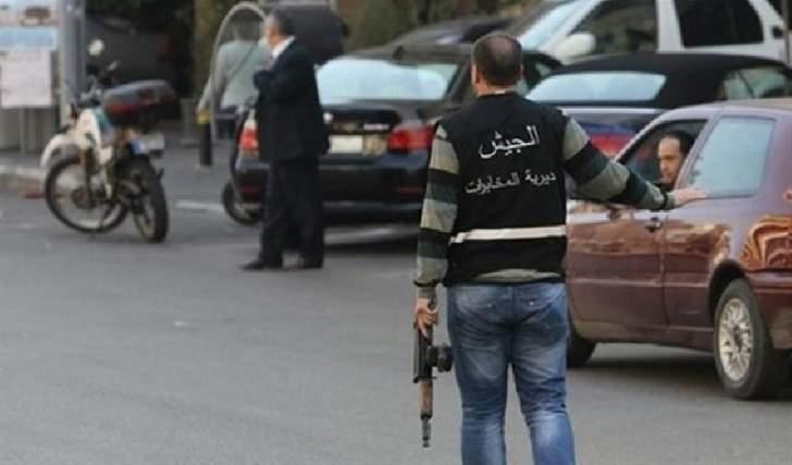 الجيش: مداهمة مجمع بوادي الحصن بعرسال عائد لأبو طاقية من دون العثور عليه