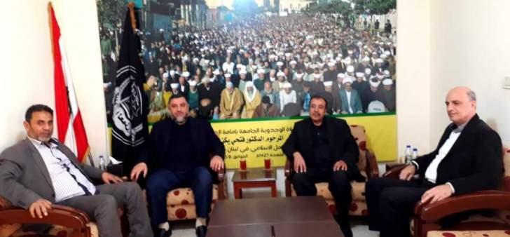 جبهة العمل الإسلامي استقبلت رئيس الجمعية العربية لمكافحة المخدرات